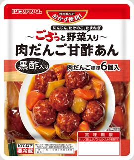 肉だんご甘酢あん.jpg