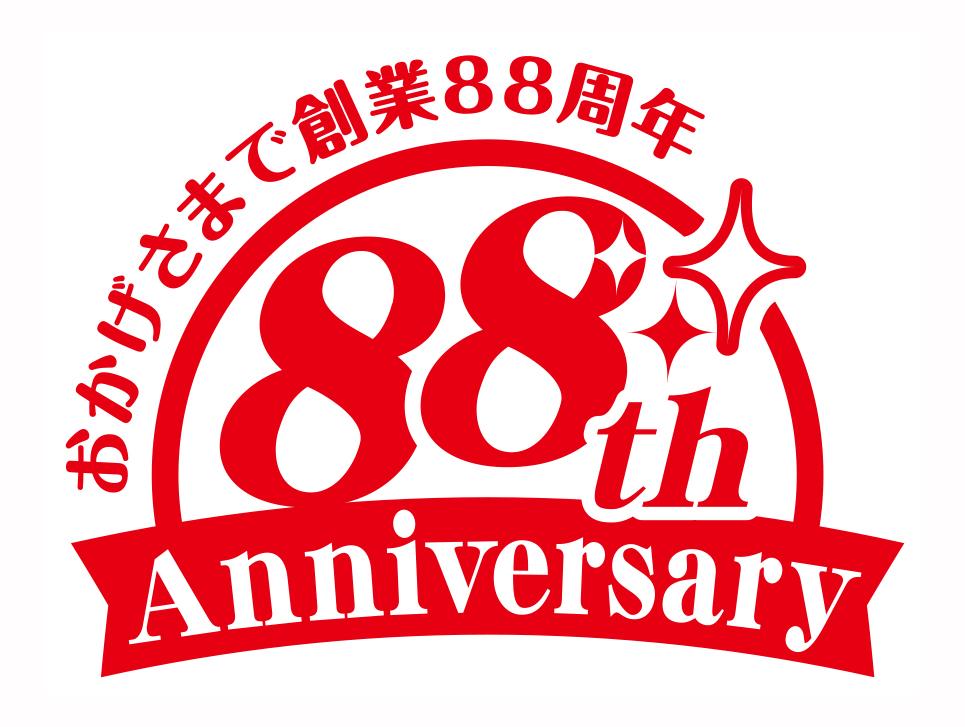 88th_logo.jpg