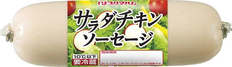 saladacs.jpg