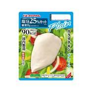 サラダチキン 塩分25%カット&糖質ゼロ プレーン