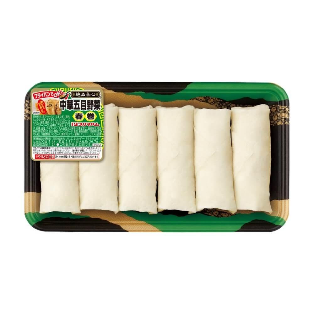 中華五目野菜春巻