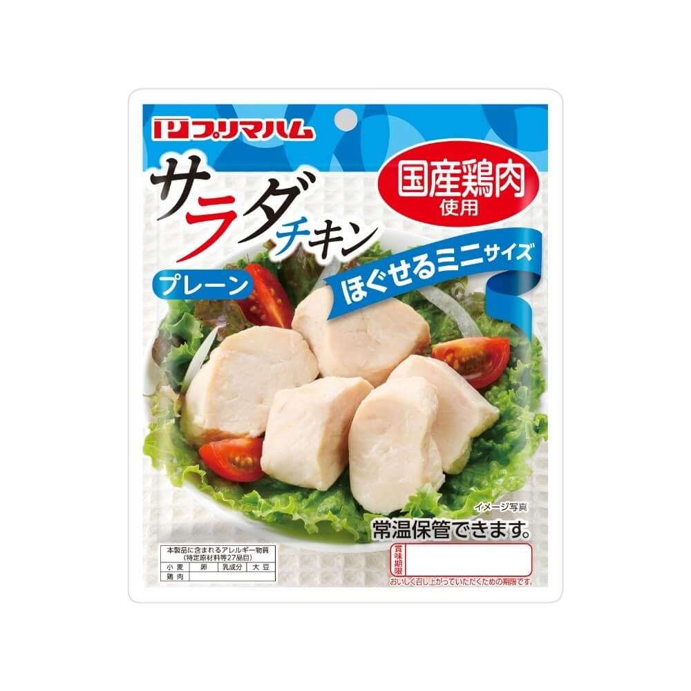 サラダチキン ほぐせるミニサイズ プレーン