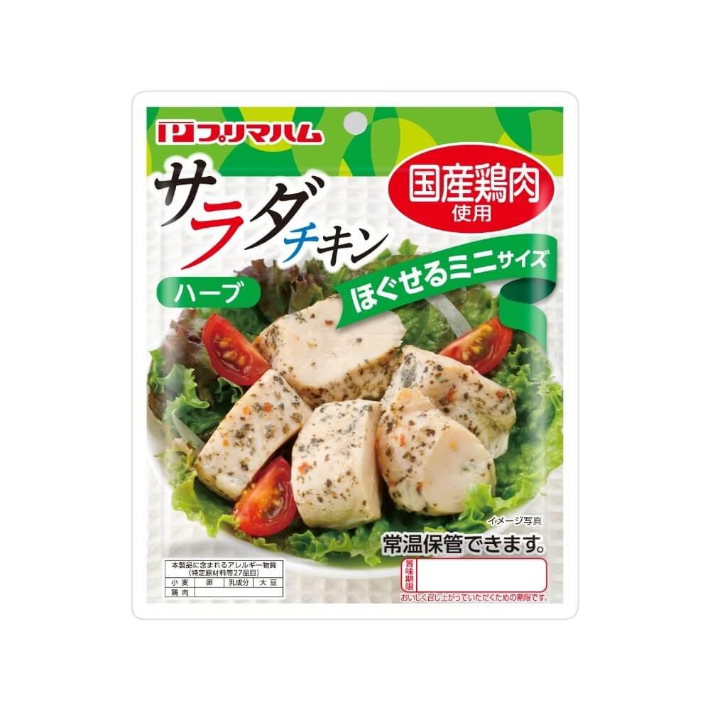 サラダチキン ほぐせるミニサイズ ハーブ