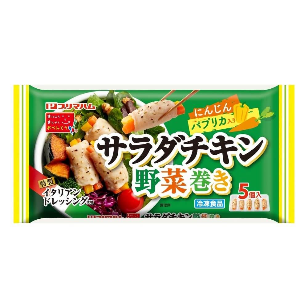 まいにちまんぞくおべんとう  サラダチキン野菜巻き