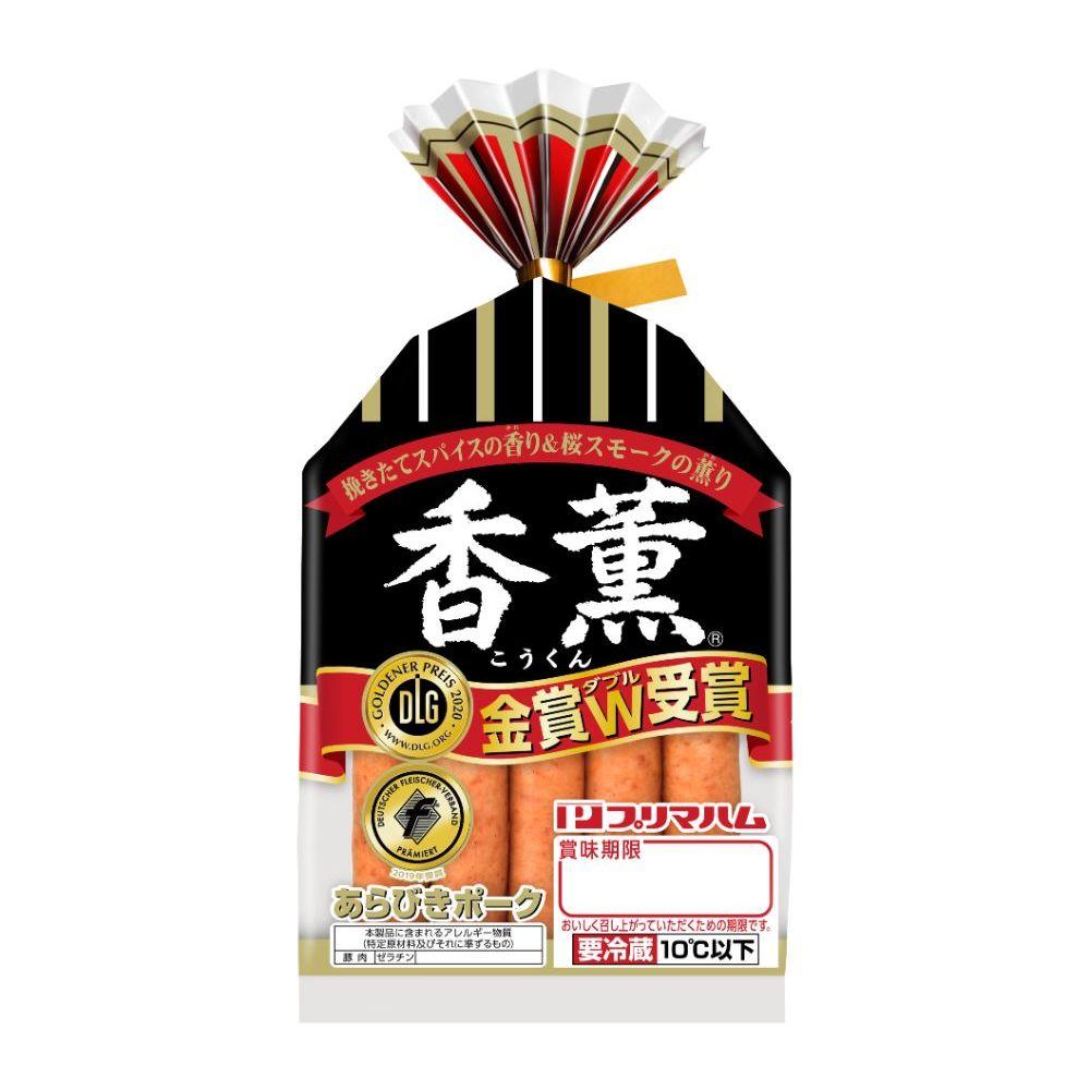 香薫® あらびきポーク
