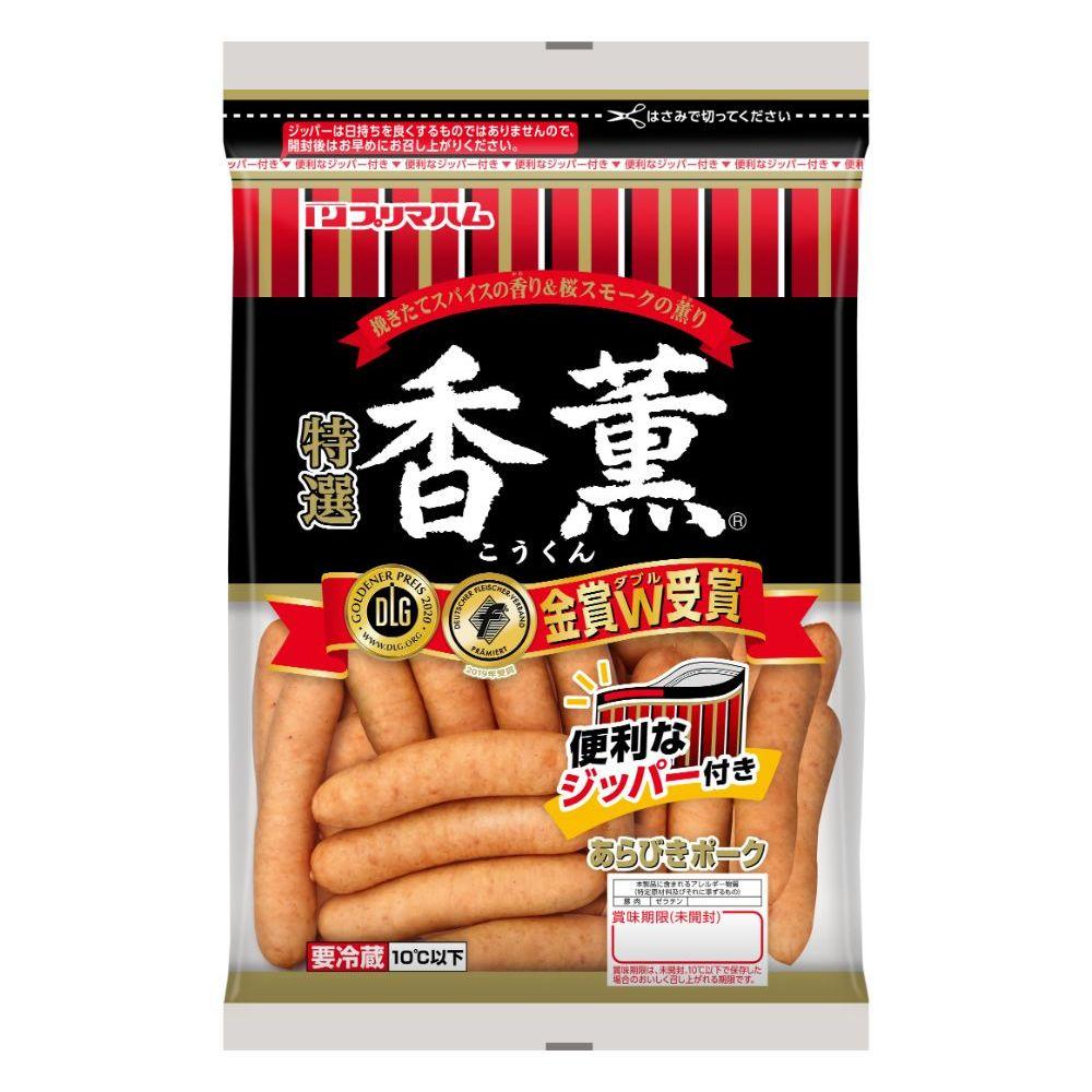 香薫® あらびきポーク 大袋