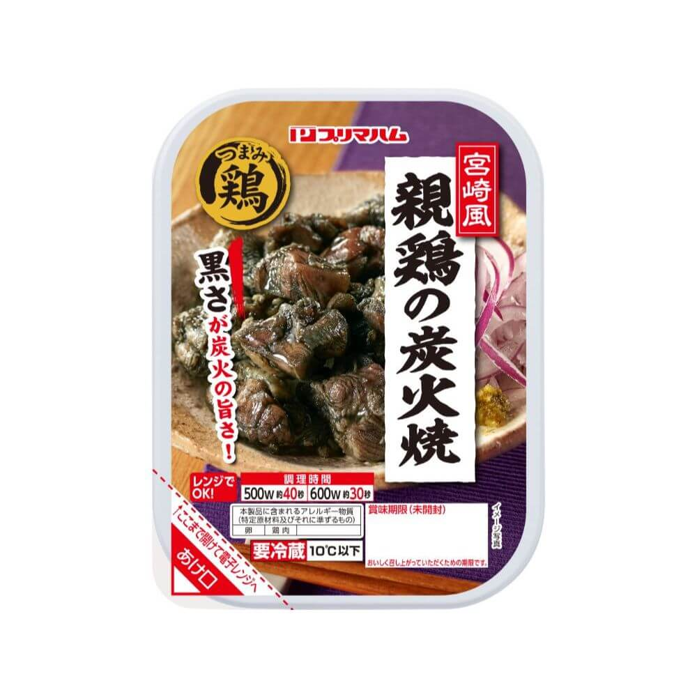 宮崎風 親鶏の炭火焼