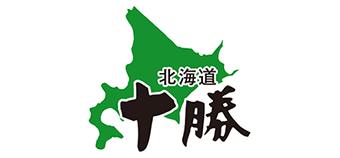北海道十勝