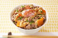 牛たま丼ごまマヨネーズソース