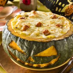 かぼちゃのハロウィングラタン